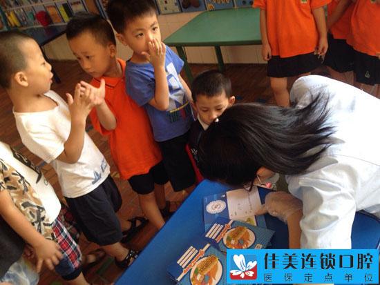 佳美口腔应邀在大地幼儿园开展幼儿口腔保健知识讲座